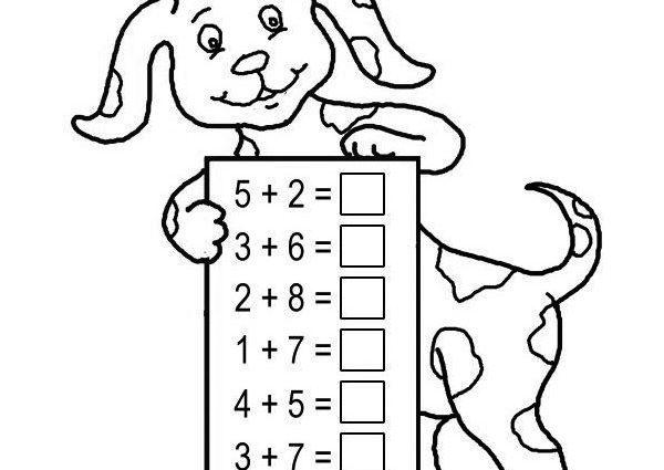 rocket math addition worksheets online