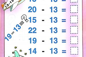 simple subtraction worksheets 5