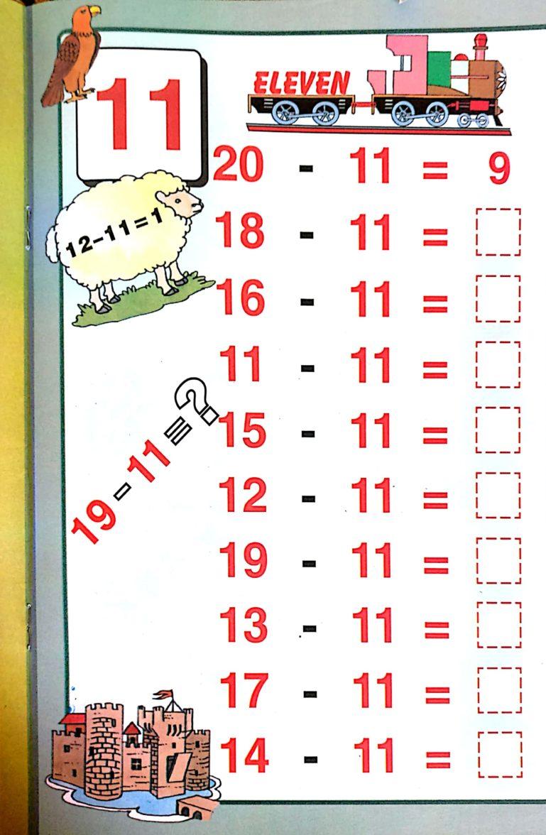 math worksheets subtraction 1