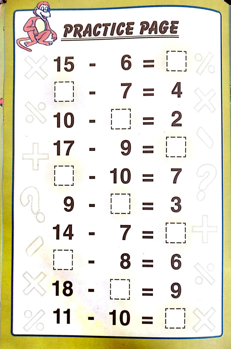 subtraction facts worksheets 1