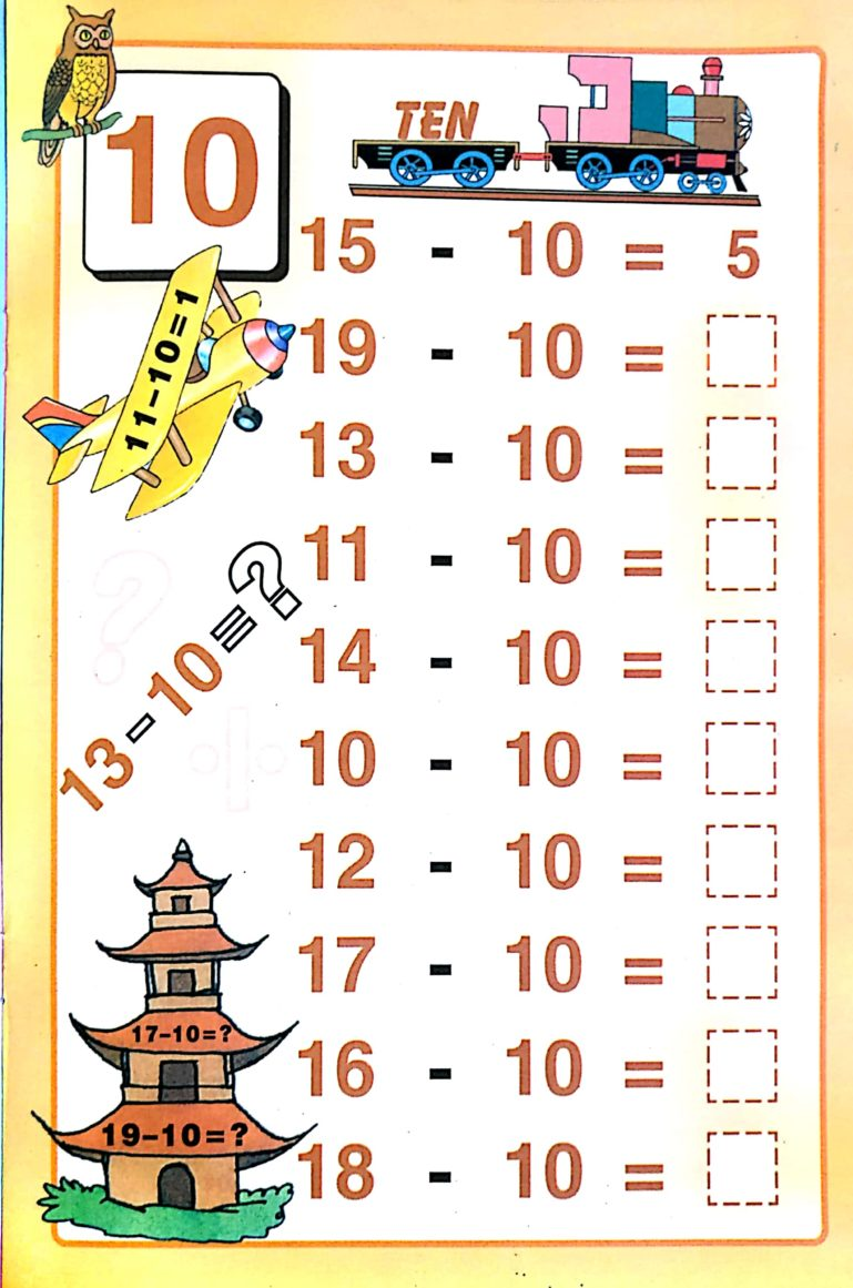 subtraction coloring worksheets 1