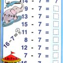printable subtraction worksheets 4