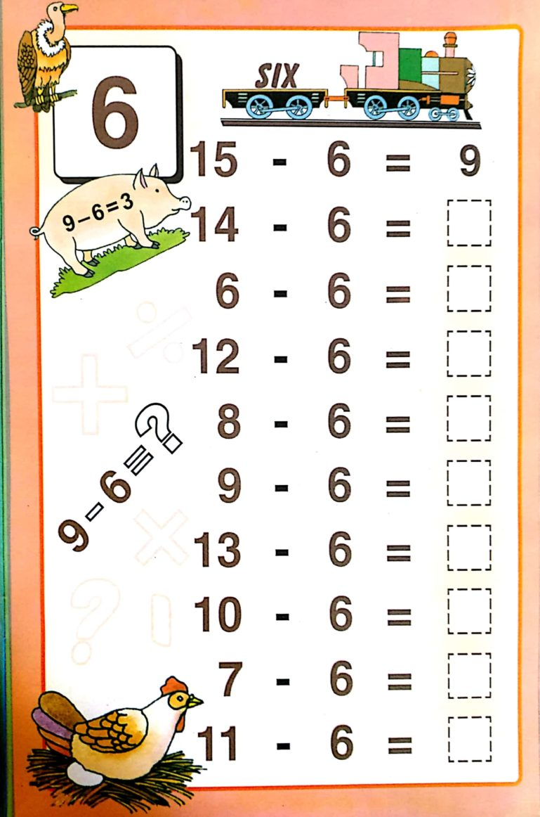 subtraction with borrowing worksheets 1
