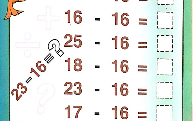 subtraction practice worksheets