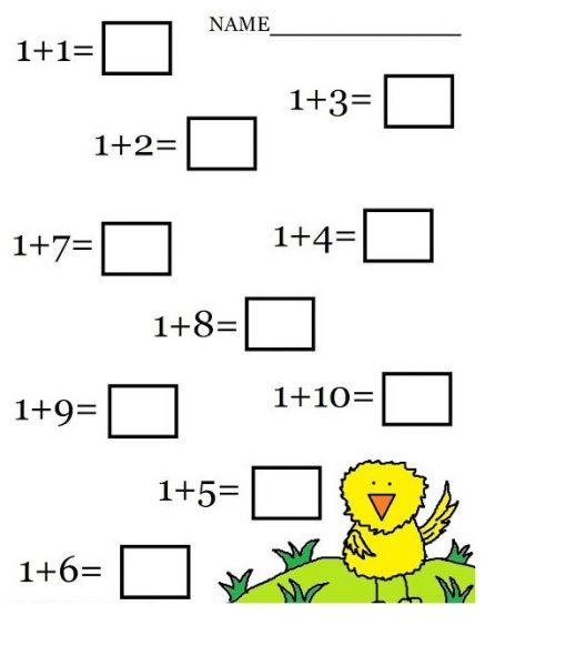 addition worksheets for kindergarten free printables 1
