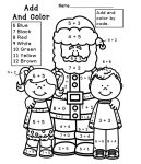 Christmas Addition Coloring Worksheets for First Grade 4