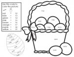 addition coloring worksheets for third grade 4