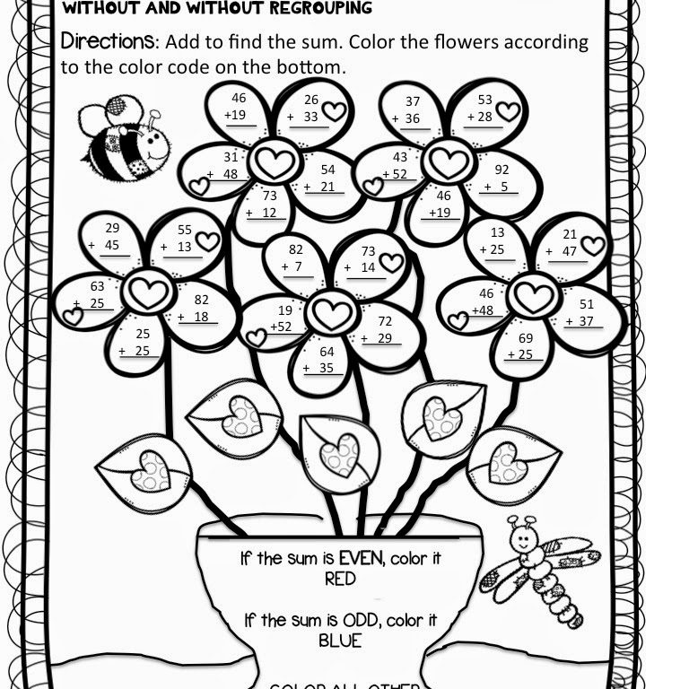 2 digit addition and subtraction coloring worksheets 3