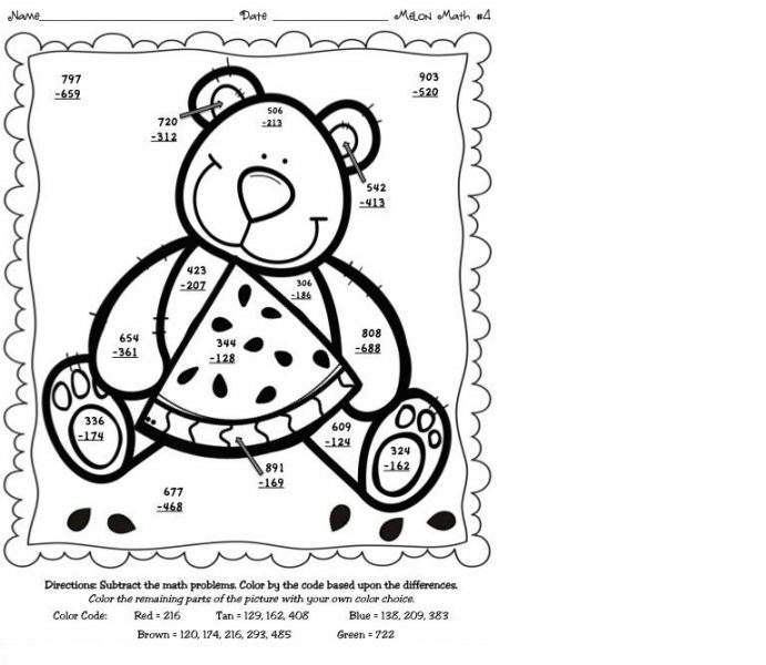 2 digit addition with regrouping coloring worksheets 1