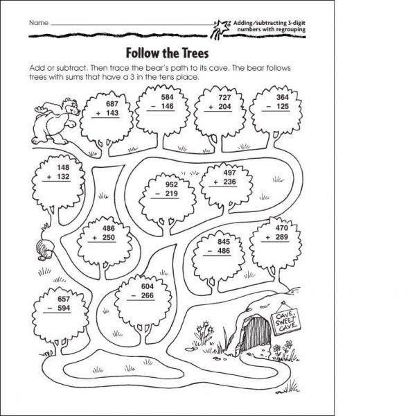 Math Addition Subtraction Coloring Worksheets 1
