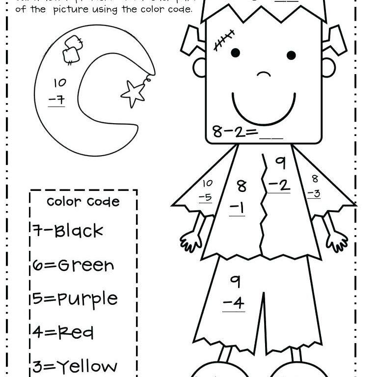 Single Digit Subtraction Coloring Worksheets 4