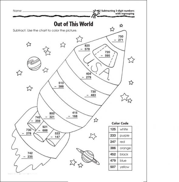 subtraction with borrowing coloring worksheets 1