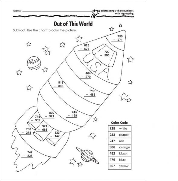 3 digit subtraction coloring worksheets 1