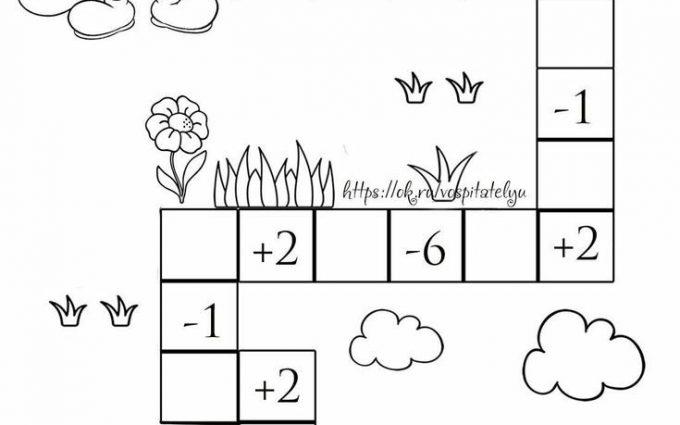 Math Activity Worksheets 2