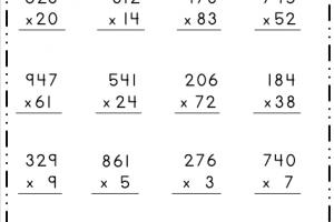 Multiplication - 3 Digit by 1 Digit 3